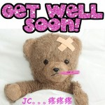 Latest Get Well Soon Wishes 2016
