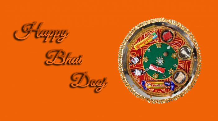 Latest bhai dooj wishes bhai dooj greetings wishes choice bhai dooj wishes m4hsunfo
