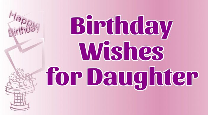 Birthday Wishes For Daughter In Law Wishes Choice